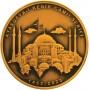Ayasofya-i Kebir Camii Şerifi-Bronz-Çil (Kutulu ve Sertifikalı)