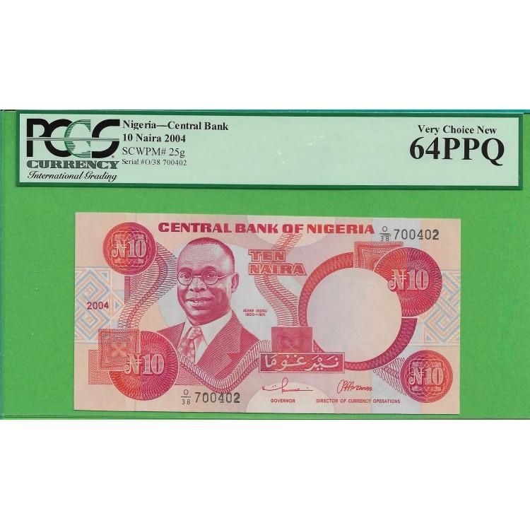 Nijerya 10 Naira 2004 PCGS 64PPQ